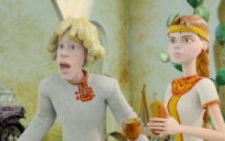 Приключения Аленушки и Еремы