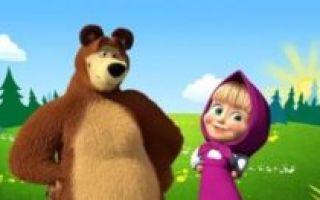 Маша и Медведь  (Все Серии)